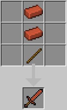 Кирпичный меч