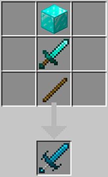 Алмазный меч II уровня