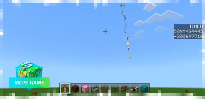 Падающий сундук с неба