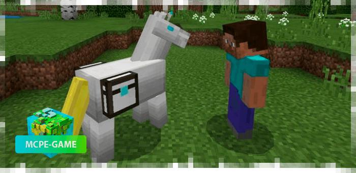 Robot Horse — Мод на роботизированную лошадь