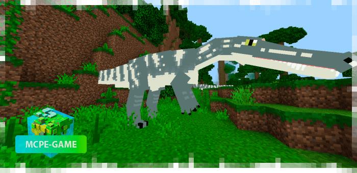 Зухомим из мода на динозавров Project Spinosaurid для Minecraft PE
