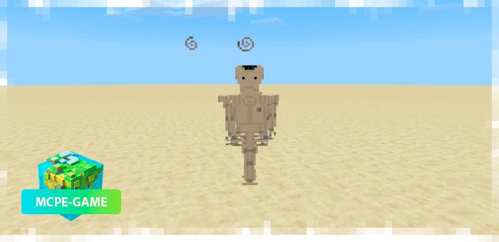Броня боевого дроида B1