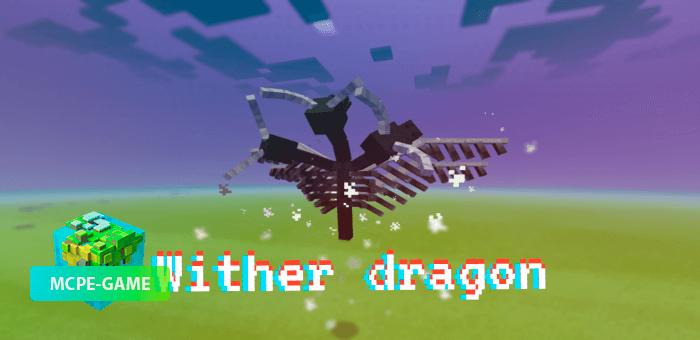 Wither Dragon — Новый босс Дракон-Иссушитель