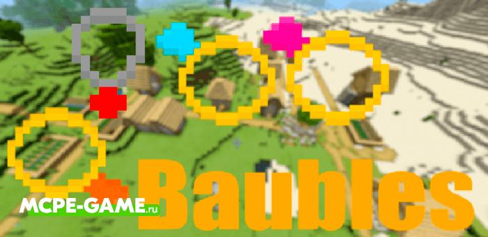 Baubles — Мод на кольца, амулеты и волшебные броши