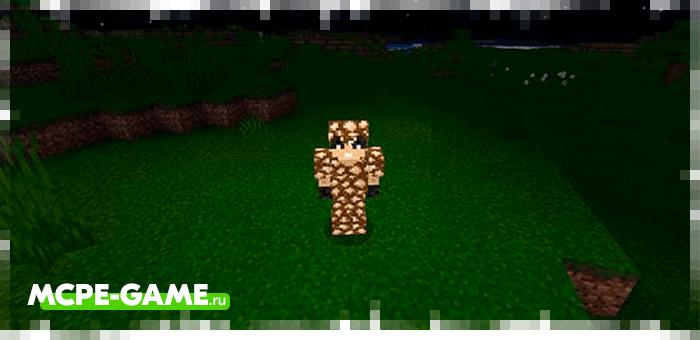 Светящаяся броня из мода Block Armor на Майнкрафт ПЕ