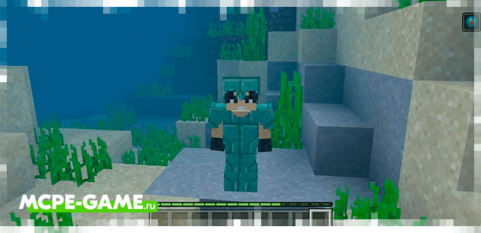 Призмариновая броня из мода Block Armor на Майнкрафт ПЕ