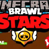 Карта Brawl Stars — Поле битвы из Бравл Старс на Майнкрафт