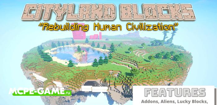 Cityland Blocks — Карта на выживание и постройку собственного города