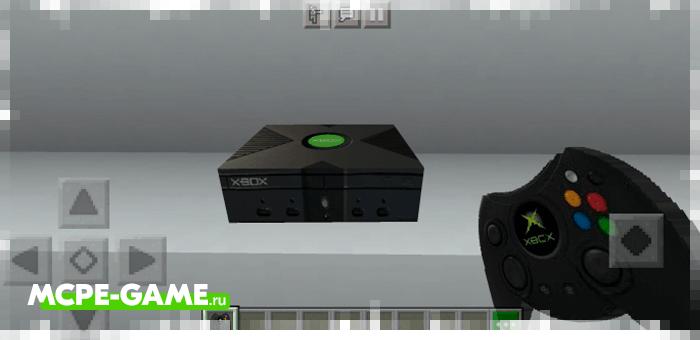 Xbox в Майнкрафт ПЕ