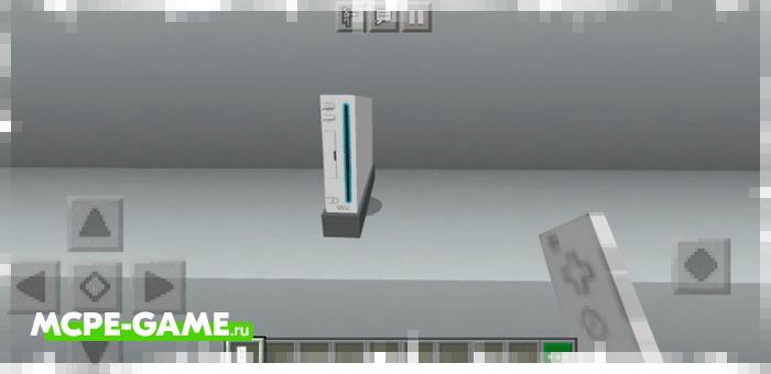 Nintendo Wii в Майнкрафт ПЕ