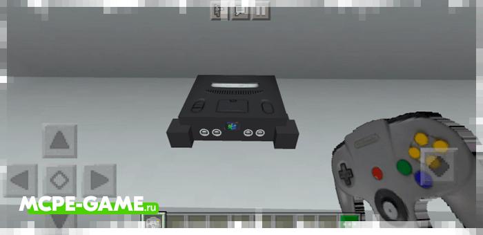 Nintendo 64 в Майнкрафт ПЕ