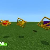Cubes Of Magic — Мод на магические сферы защиты от врагов
