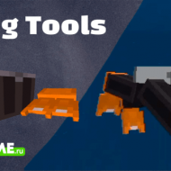 Diving Tools — Мод на предметы для дайвинга