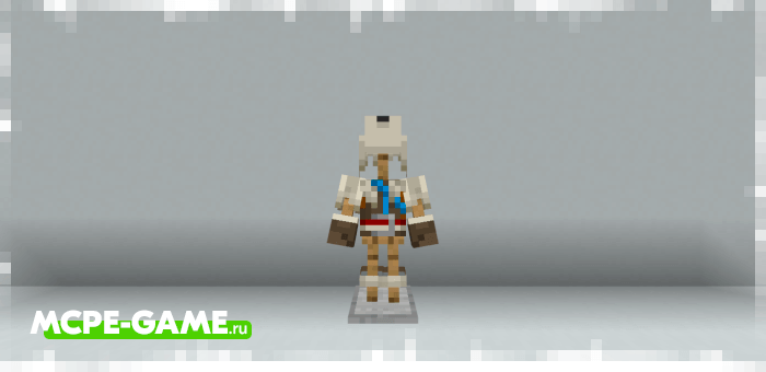 New Armor from the updated version of the Minecraft Dungeons Armor mod for Minecraft Bedrock Edition