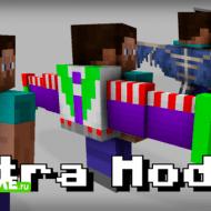 Elytra Models — Мод на крылья дракона, фантома, ранец Базз Лайтера и бумажный самолет