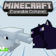 Expandble Costumes — Мод на милые костюмы животных
