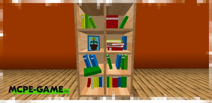 Книжный шкаф из мода на мебель для гостиной комнаты Furniture Pack: Living Room