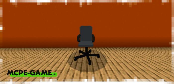 Кресло из мода на мебель для гостиной комнаты Furniture Pack: Living Room