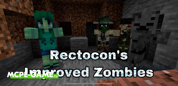 Improved Zombies — Новые улучшенные зомби