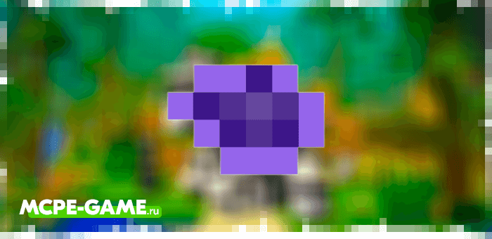 Power Stone from the Infinity Stones mod for Minecraft PE