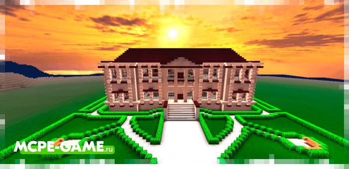 Дворец Президента из мода Instant Houses на Minecraft