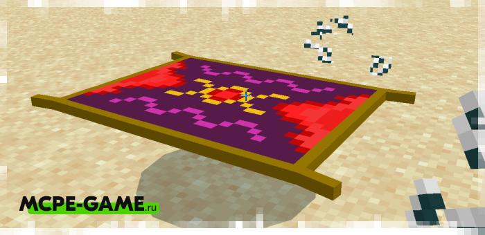 Magic Carpet — Мод на волшебный ковер-самолет