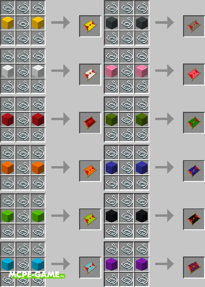 Рецепты крафта ковра-самолета с разными цветами в Майнкрафт ПЕ