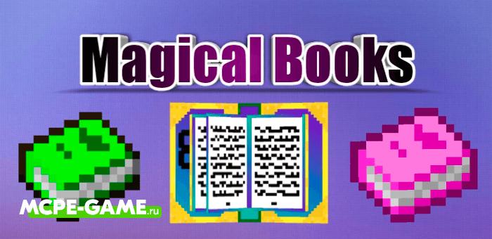 Magical Books — Мод на волшебные книги с заклинаниями