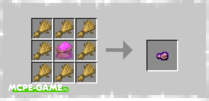 Волшебный наконечник из мода Magical Broomstick для Майнкрафт