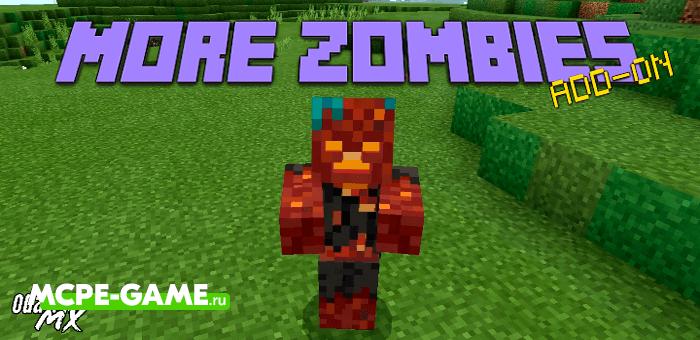 More Zombies — Зомби-мод с уникальными живыми мертвецами