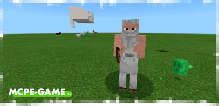 Кентавры из мода на мифических существ Mythical Creatures для Minecraft PE