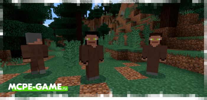 Оборотни из мода на мифических существ Mythical Creatures для Minecraft PE