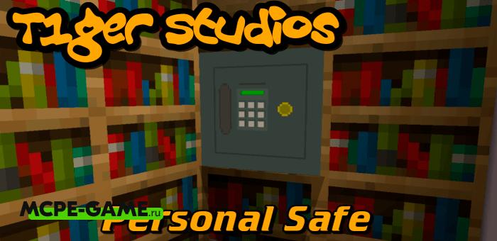 Personal Safe — Мод на сейф с индивидуальным доступом