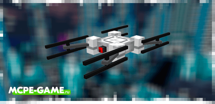 The base drone from the Robotic Revolution robot mod in Minecraft PE
