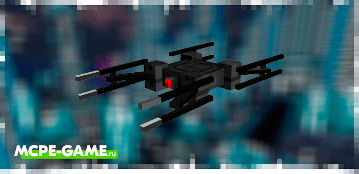 Combat drone from the Robotic Revolution robot mod in Minecraft PE