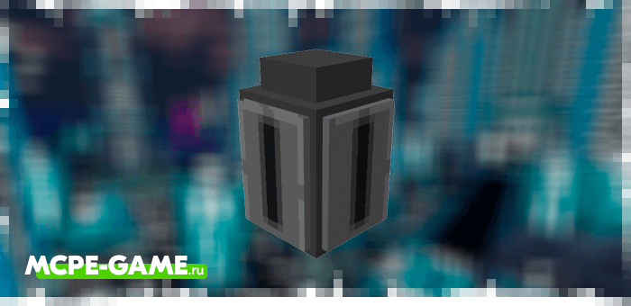 The capsule from the Robotic Revolution robot mod in Minecraft PE