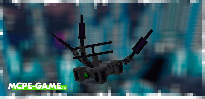 The space drone from the Robotic Revolution robot mod in Minecraft PE