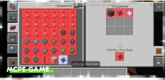 Сюрикэны из мода Shinobi для Minecraft