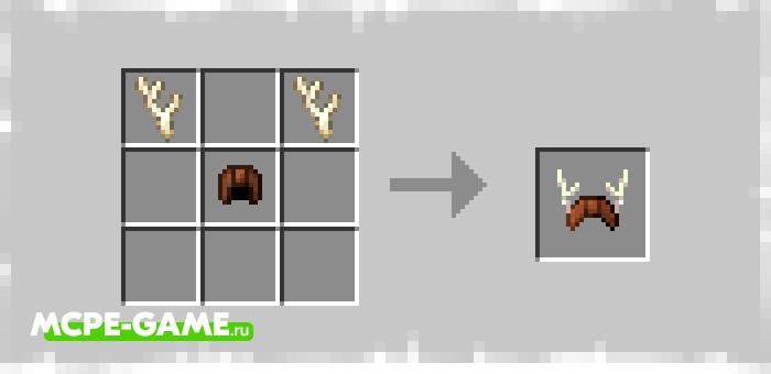 Рецепт крафта шлема с рогами оленя
