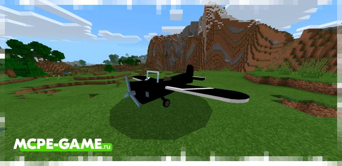 Simple Airplane — Мод на простой самолет