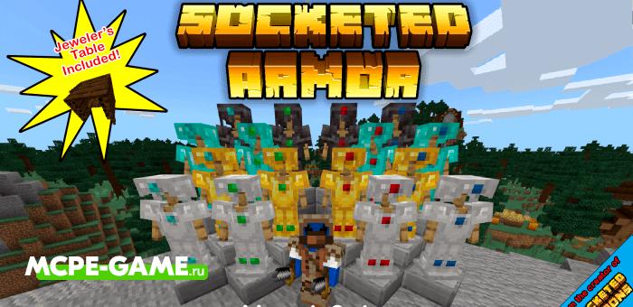 Скачать мод Socketed Armor на Майнкрафт ПЕ на Андроид и iOS
