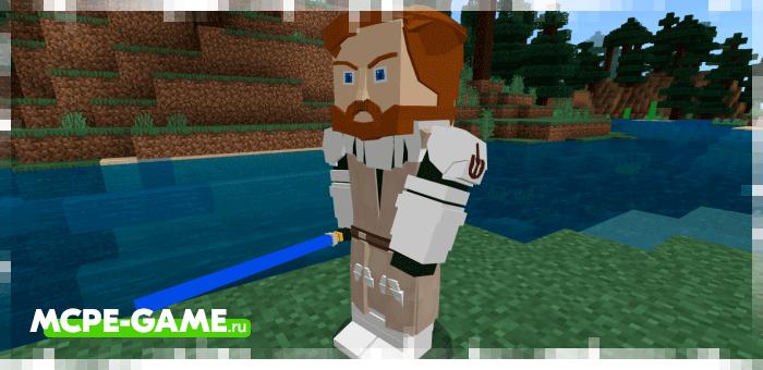 Оби-Ван Кеноби из Майнкрафт мода The Clone Wars