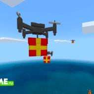 Supply Drone — Мод на летающих дронов с полезными ресурсами