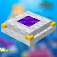 Teleporter — Мод на телепорты на Minecraft Bedrock Edition