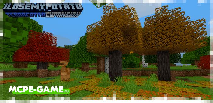 Биом кленового леса из мода Terracotta Expansion на Майнкрафт ПЕ