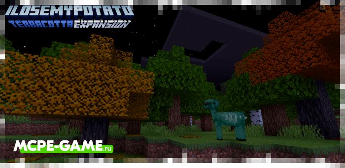 Зомби-олени из мода Terracotta Expansion на Майнкрафт ПЕ