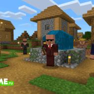 Villager Agent — Мод на агентов, защищающих деревни от врагов