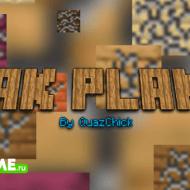 Weak Planks — Мод на разрушающиеся блоки для ловушек