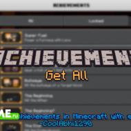 Achievement Get All — Простые уровни для открытия достижений