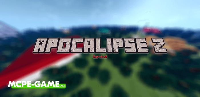 Apocalipse Z — Карта на зомби апокалипсис в Майнкрафт